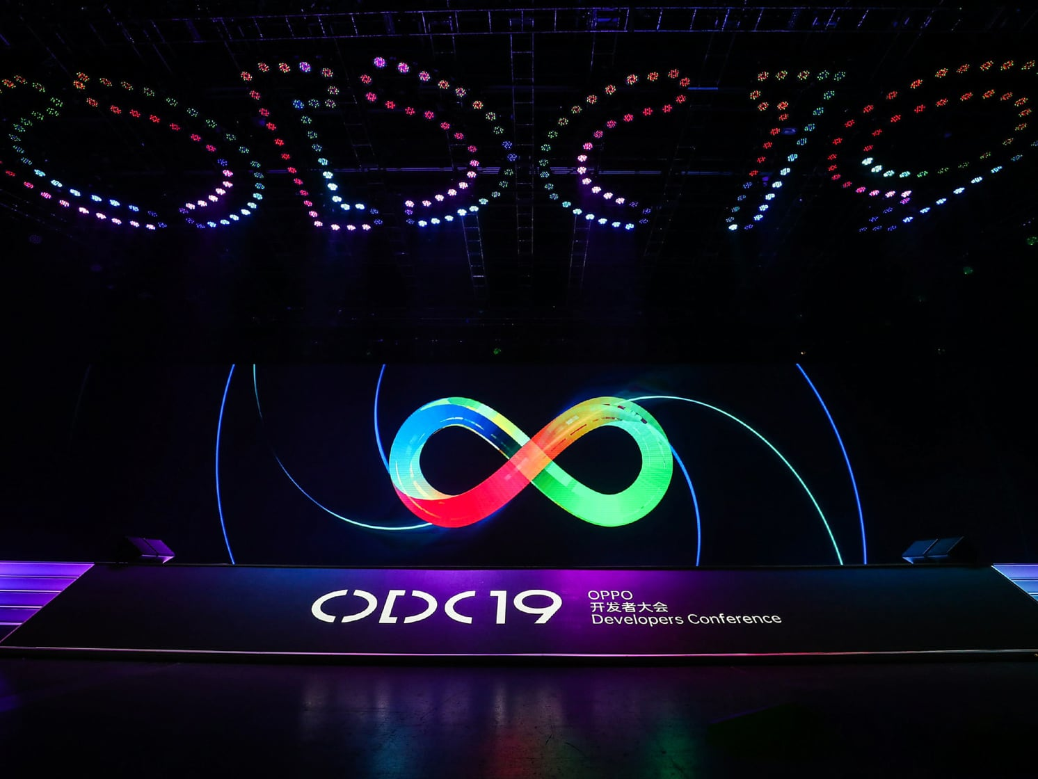 OPPO announced three initiatives to co-build a new intelligent service ecosystem with developers