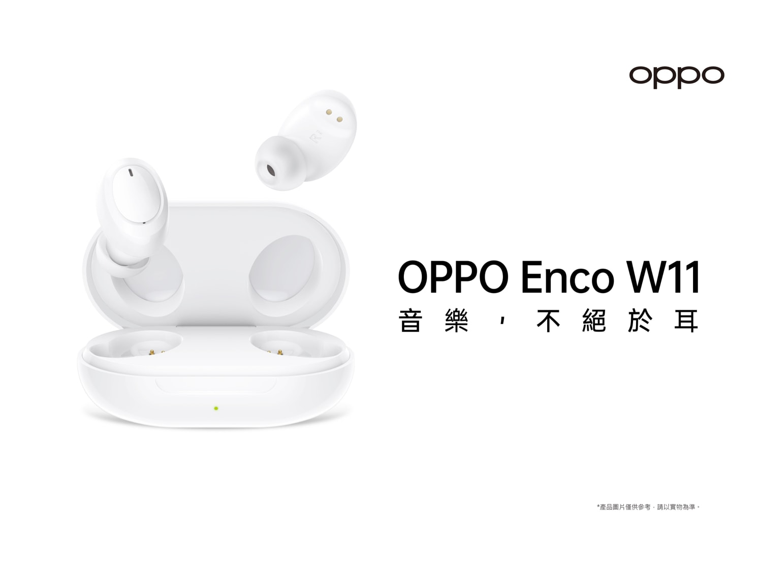 OPPO Enco W11 真無線藍牙耳機
