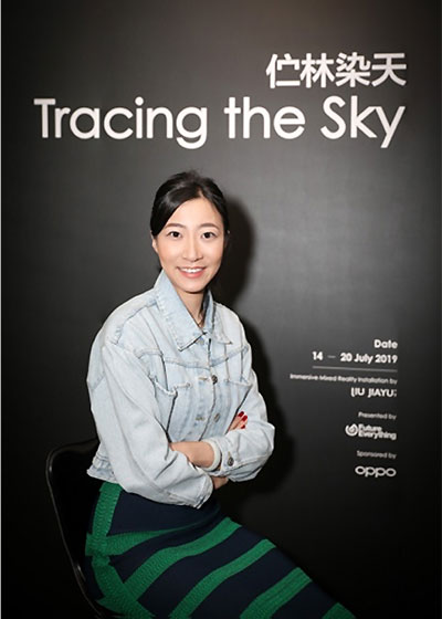 OPPO Join Hands with Jiayu Liu to present 'Tracing the Sky' during Manchester International Festival